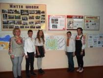 В ОНЗ «Люблинецька ЗОШ І-ІІІ ст.» відзначили День Соборності України