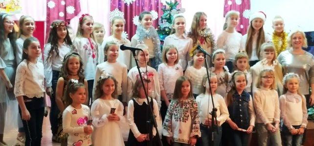 Святковий концерт в школі мистецтв