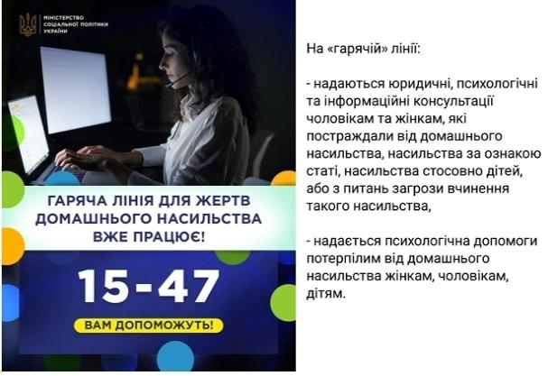 https://www.legalaid.gov.ua/wp-content/uploads/2020/03/89999827-2967252789963610-3208952809110110208-n.jpg