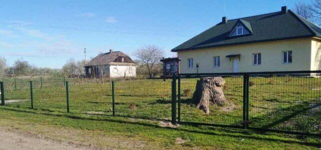 Облаштування паркану навколо клубу с. Кругель