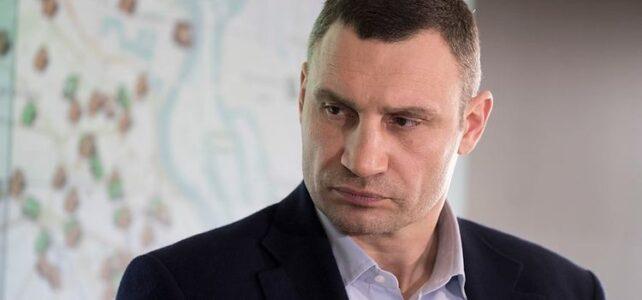 Асоціація міст України проти партизації місцевих виборів та «імперативного» мандата