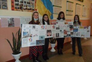 Всеукраїнський тиждень права в Люблинецькій школі