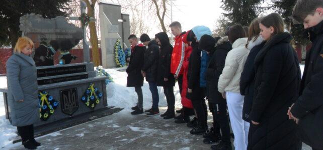 Особливий день в історії України