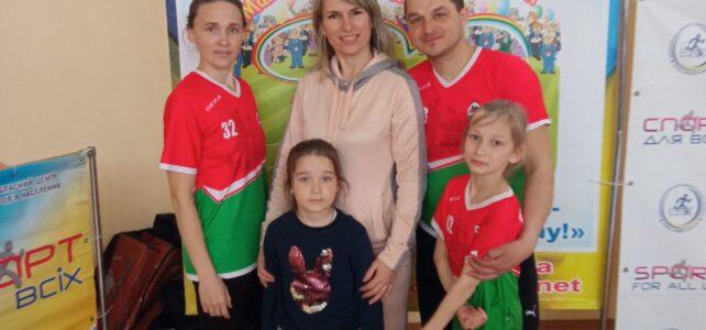 Відбулася фінальна частина обласного фестивалю «Мама, тато, я – спортивна сім'я»