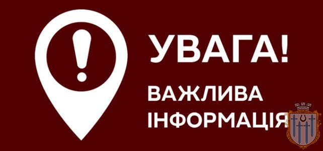 Інформація для юнаків 1994-2003 р.н.