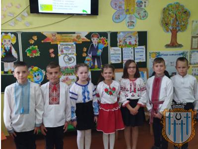 Перший урок – тобі, Україно!